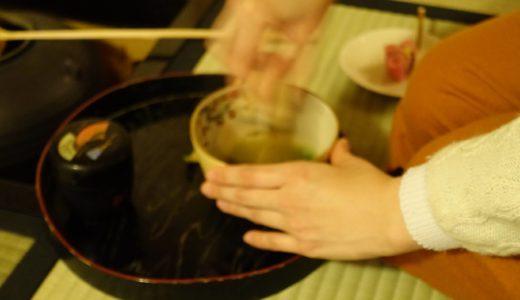 京都で抹茶体験するなら福寿園がおすすめ!抹茶の点て方だけでなく茶道のお作法を1から教えてくれるぞ!