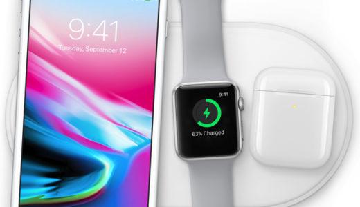 iPhone 8以降で使えるおすすめのQi(チィ)対応ワイヤレス充電器をご紹介!【iPhone8/iPhoneX/iPhoneXs/iPhoneXr】
