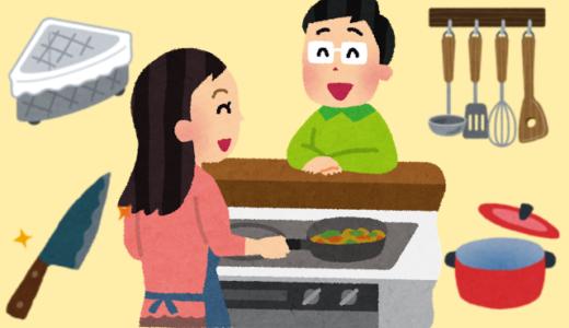 一人暮らし生活であると便利なお役立ちアイテム【調理・キッチン編】